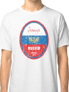 World Cup Football - Russia Classic T-Shirt