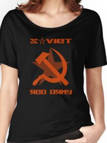 SOVIET RED ARMY HAMMER & SICKLE Women's Relaxed Fit T-Shirt