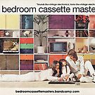 Bedroom Cassette Masters - retro living room by carrillion