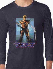 Masters (Japanese) T-Shirt