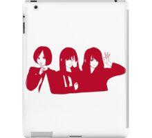 love the world - Perfume iPad Case/Skin