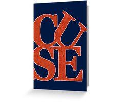 Love Cuse - Basketball Texture Greeting Card