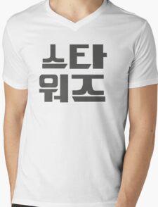 Star Wars Korean T-Shirt