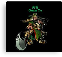 Guan Yu Canvas Print