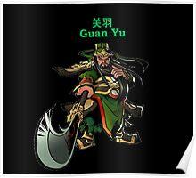 Guan Yu Poster