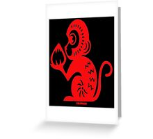 FIRE MONKEY Greeting Card
