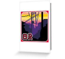 suburban sunset Greeting Card