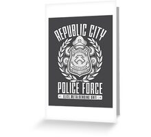 Avatar Republic City Police Force Greeting Card