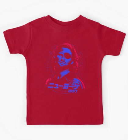 Escape from New York 1997 Japanese Kids Tee