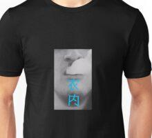Sm*ke Unisex T-Shirt