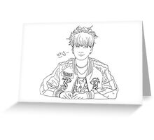 Flowery Suga Greeting Card