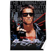 The Terminator (Japanese) Poster