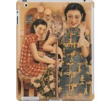 Vintage poster - Sun Tobacco iPad Case/Skin