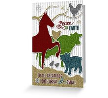 Barnyard Animals | Peace on Earth Christmas Greeting Card