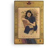 Vintage poster - China Canvas Print