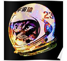 Astronaut Space Cat (deep galaxy version) Poster