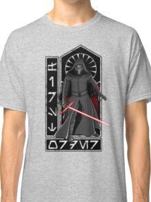 Knight of Ren (Alternate) Classic T-Shirt