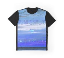 Senpai Looking <3 For Cute Kouhai (rectangle) Graphic T-Shirt