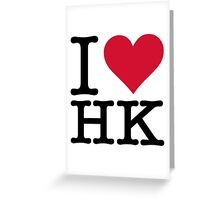 I Love Hong Kong Greeting Card