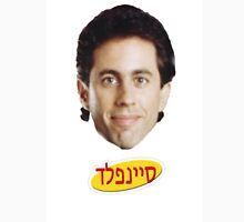 Seinfeld is Jewish Long Sleeve T-Shirt