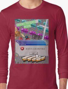 Vaporwave Seapunk much cool Long Sleeve T-Shirt