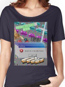 Vaporwave Seapunk much cool Women's Relaxed Fit T-Shirt