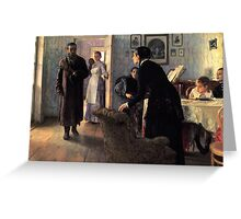 unexpected-visitors-, stylish man, home, childs Greeting Card