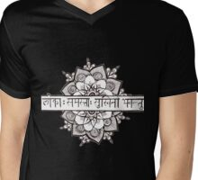 Lokah Mantra Flower Mens V-Neck T-Shirt