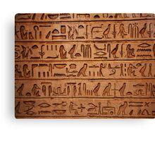 Egyptian tablet 0001 Canvas Print