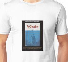jaws??? Unisex T-Shirt