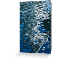 Dazzling Liquid Abstracts One Greeting Card