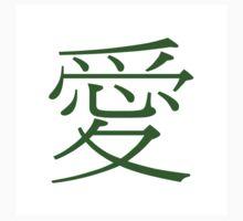 Chinese Love Green Kids Tee