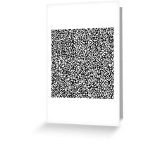 interjection QR code Greeting Card