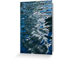 Dazzling Liquid Abstracts Two Greeting Card