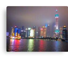 Huangpu River, Shanghai: Evening Canvas Print