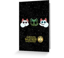 Dana's world of Cats - Purr Wars, the oldies Greeting Card