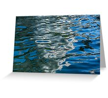 Dazzling Liquid Abstracts Four Greeting Card