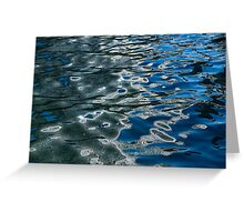 Dazzling Liquid Abstracts Five Greeting Card