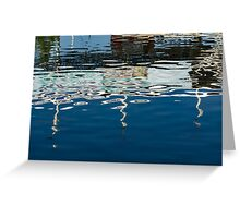 Whimsical Liquid Abstracts Two Greeting Card