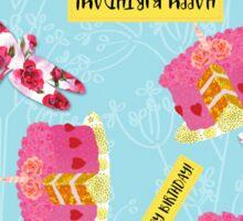 Happy Birthday Garden Party pattern, cake, butterfly, dragonfly Sticker