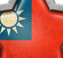 Taiwanese Flag Inside of an Aged and Scratched Star Sticker