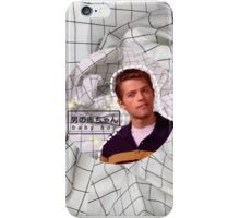 Young Misha iPhone Case/Skin