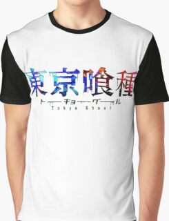 tokyo ghoul 26 Graphic T-Shirt