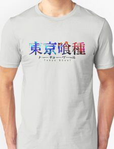 tokyo ghoul 26 Unisex T-Shirt