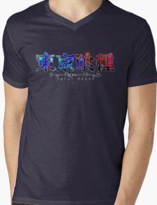 tokyo ghoul 26 Mens V-Neck T-Shirt