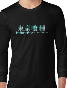 tokyo ghoul 27 Long Sleeve T-Shirt