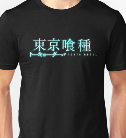 tokyo ghoul 27 Unisex T-Shirt