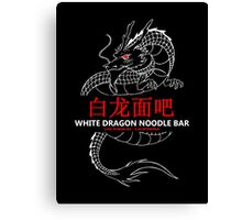 White Dragon Noodle Bar Canvas Print