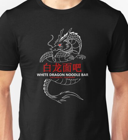 White Dragon Noodle Bar Unisex T-Shirt