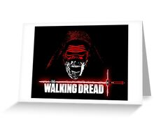 The Walking Dread Greeting Card